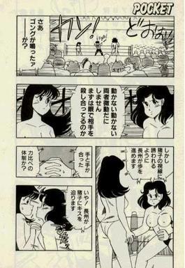 lesbian hentai oujinshi