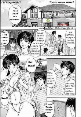 Manga sister hentai A Knowing