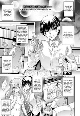 Hentai manga bilder