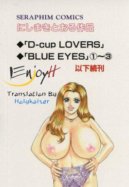 Apologise, but, blue eyes vol 5 hentai opinion you