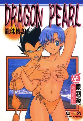 Dragon ball pan hentai