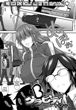Archiv hentai Adult Empire