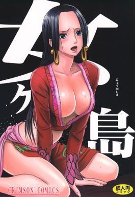 Hancock hentai boa Boa Hancock