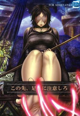 Demon s souls black maiden hentai are