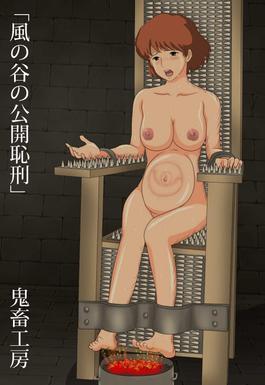 Straight Shota Pregnant