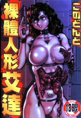 Breast expansion body modification hentai mangas sorry, that