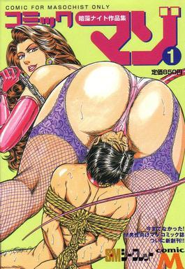 Heels 1 Hentai List High Page Tag Doujinshi Manga rxhQCtds