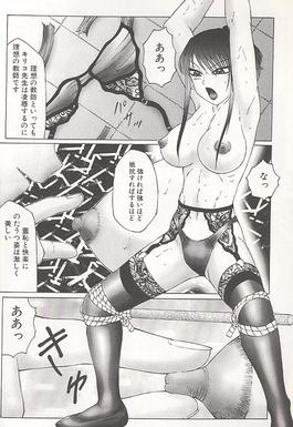 Depravity Hentai