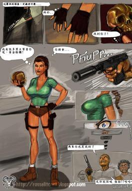 Croft bondage lara Search Results