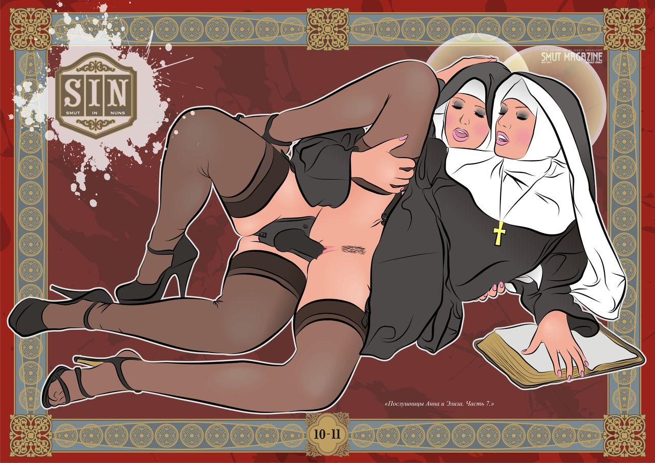 Demon Fucks Smoking Nun